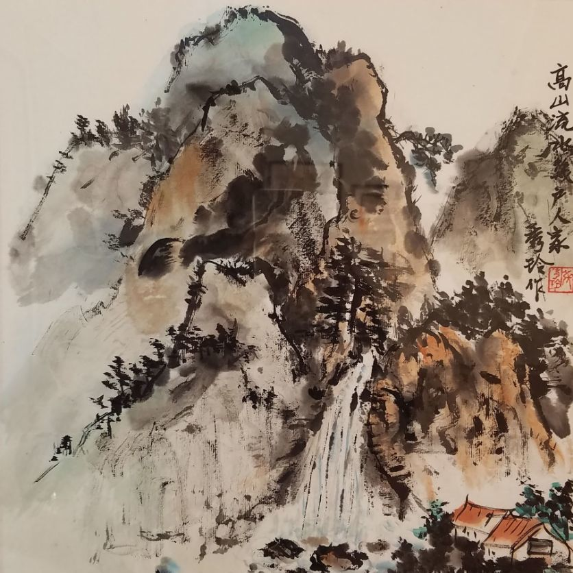 New! Chinese Brush-painting Art Class with Rockland Center for the Arts in West Nyack, NY
